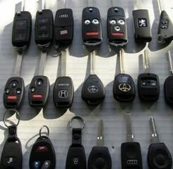 Venda de Chave para Carro na Luxemburgo - Venda de Chave Canivete em Bh